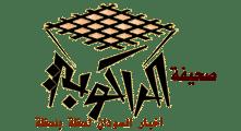 ِAlrakoba Newpaper
